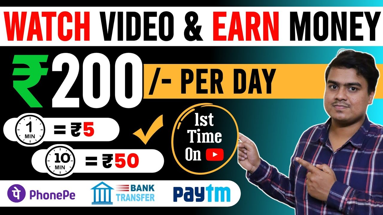 Earn Money Online   Online Jobs At Home   Online Earning   Work From Home   Paytm Earning App 2021  