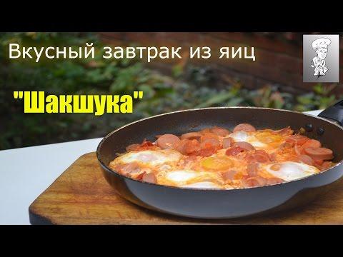 Оригинальные рецепты салатов. Салат Тюльпан.из YouTube · Длительность: 3 мин18 с