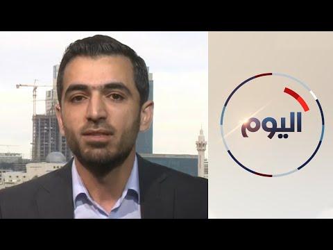 القانون الأردني لذوي الاحتياجات الخاصة أقر ، لكن هل هو قيد التنفيذ؟  - 18:59-2019 / 12 / 3