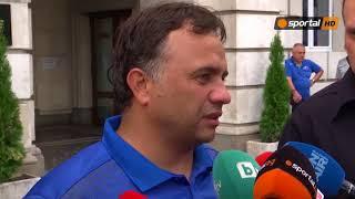 Николай Митов: Знаем си грешките, ще работим над тях