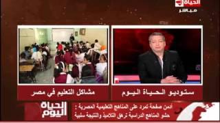 أدمن «تمرد المناهج»: واضعو الامتحانات يتسارعون على تعقيد الطلبة.. (فيديو)
