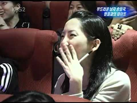 Song Il Kook Birthday Party Interw,from 2005