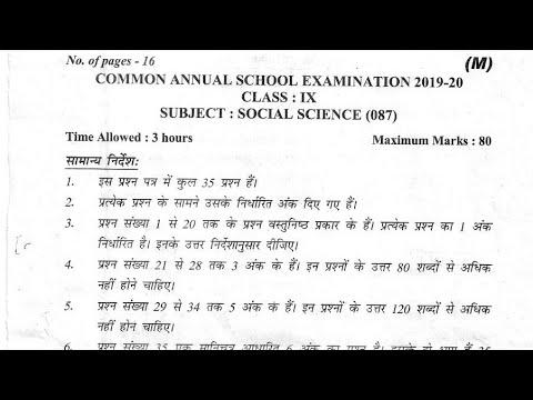Mathematics form 2 pdf