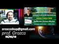 Que te hace mejor técnico  40 programa tv 6 de junio 2018 Prof Guillermo Orozco