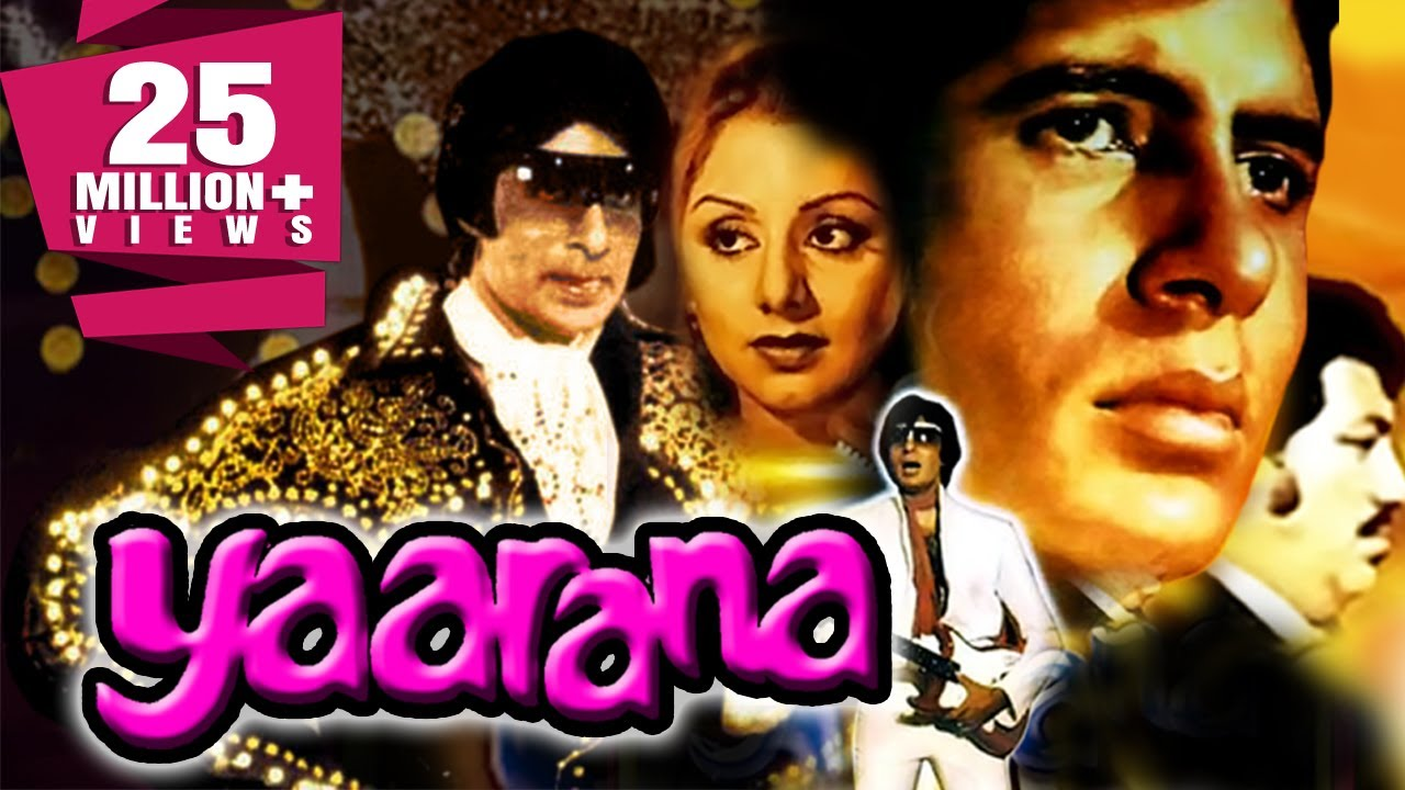 Yaarana (1981) Full Hindi Movie | Amitabh Bachchan, Amjad Khan, Neetu Singh, Tanuja, Kader Khan