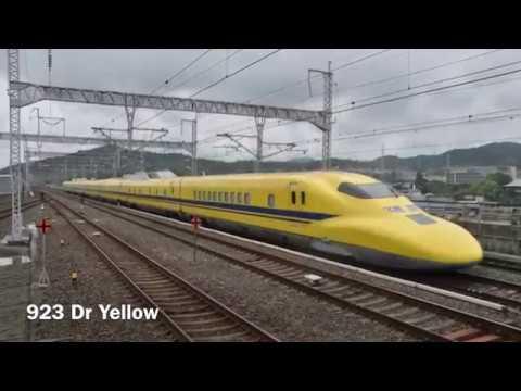 Shinkansen JR West & Kyushu 2017 , Japanese bullet train