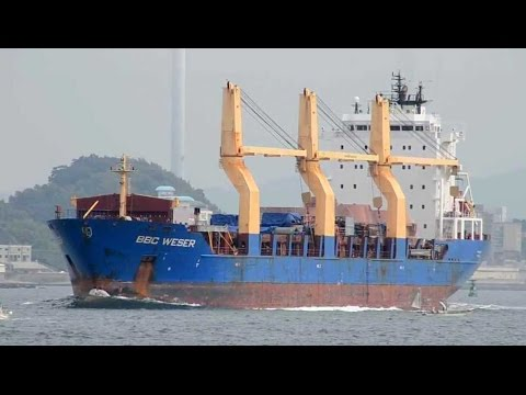 BBC WESER - BBC Chartering heavy lift ship