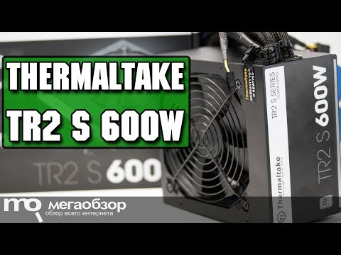 Thermaltake TR2 S 600W обзор блока питания