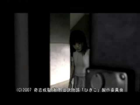 七夜怪談 - WMOOV電影