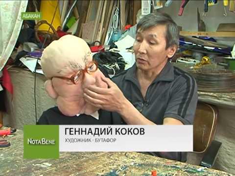 Биография Шнитке Альфреда Гарриевича