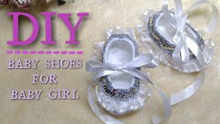 How To Make Neat Baby Shoes Inside, Tutorial Sepatu Bayi