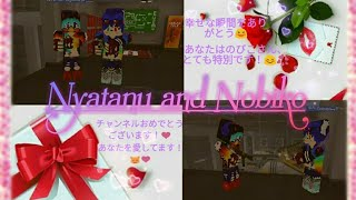 """I Love Nobik😻