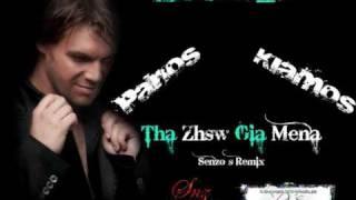 Senzo & Panos Kiamos - Tha Zhsw Gia Mena ( Dj Senzo´s Remix ).wmv