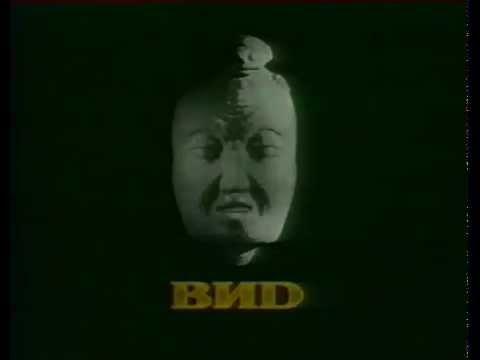 Телекомпания ВИД (1990-1999) Заставка (HD) thumbnail
