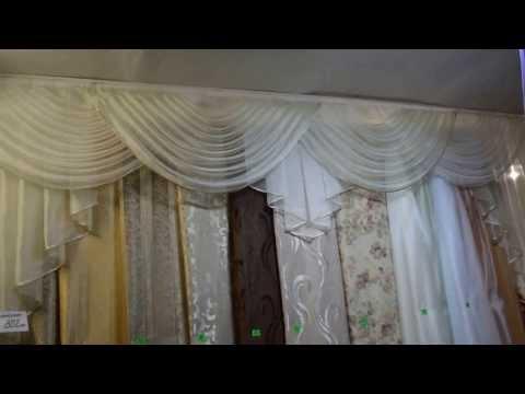 Гардины и шторы, ламбрекен в классическом стиле