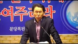 어짜피 한번죽는것 허종 수요예배 2017년3월8일