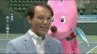 関西マスターズスポーツフェスティバルの総合開会式