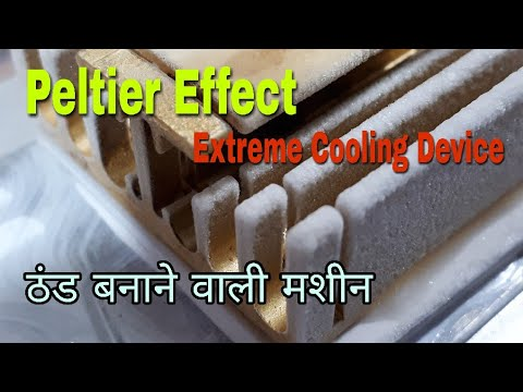 Peltier Effect (Extreme Cooling): 8 Steps (with Pictures)