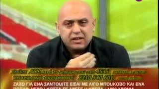 BEST OF RAPTOPOULOS  PART 2