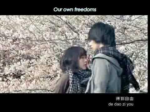 Yen-j - Thanks Your Greatness (Xie Xie Ni De Mei Hao) [ENG SUB]