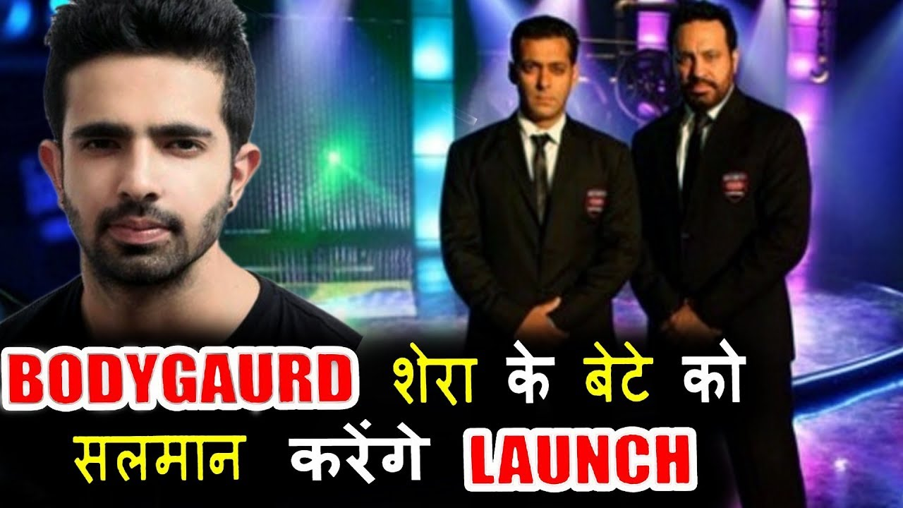 Salman Khan To Launch Bodyguard Shera Son Tiger In Bollywood Being