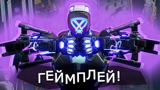 KAY/O - НОВЫЙ АГЕНТ в VALORANT! Геймплей Нового Агента! Новые Скины!