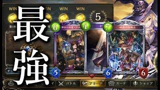 暗黒の召喚士!マジ卍 第五人格の動画はこちらから! http://urx3.nu/L7...