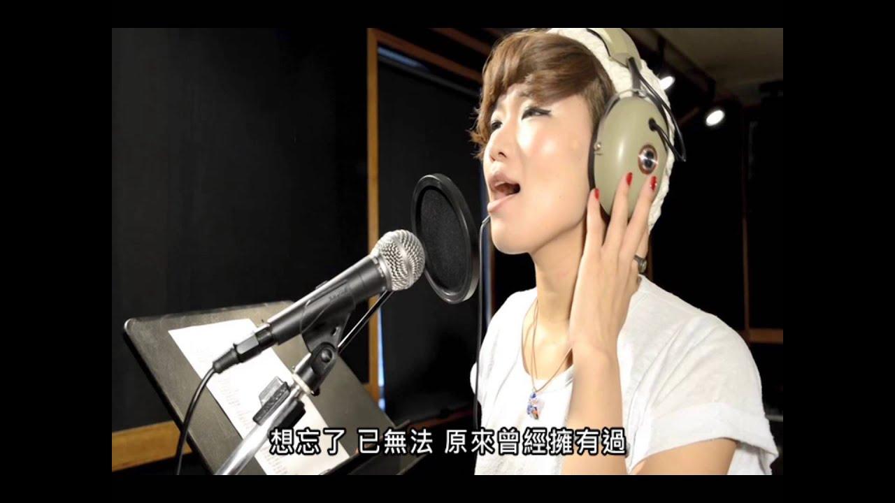 IK「I LOVE YOU」COVER (中文) - YouTube