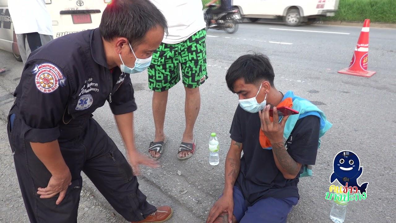 18ล้อหลับในพุ่งชนรถและร้านค้าพังยับเจ็บ3 BY คนข่าวบางปะกงPBK (17ก.ย.64)