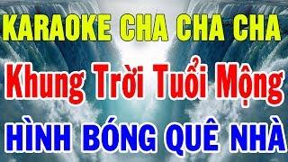 Liên khúc Nhạc Sống Thôn Quê Karaoke | Lk Cha Cha Cha Dân Ca Miền Tây | Trọng Hiếu
