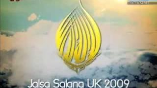 Jalsa Salana UK 2009 Logos / Promos - Compilation