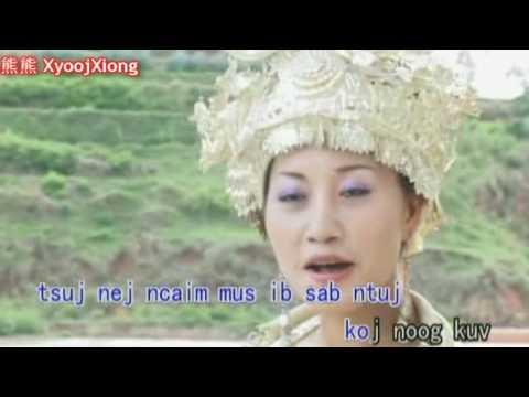 Mim Yaj: Kuv Nyob Suav Teb KARAOKE 《我家在中国》 H