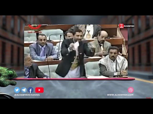 17-01-2020- فخاخي - شخصية هذا الأسبوع البرماني عبده بشر