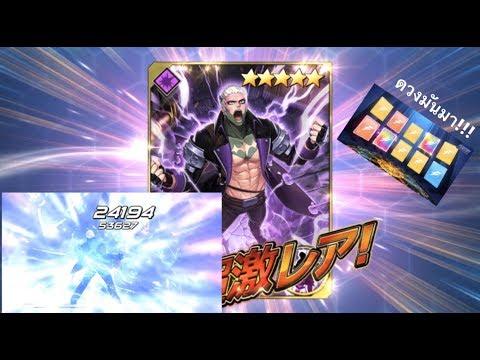 Kof Allstar - AS Yashiro With 3PG Ultimate Card!! (ยาชิโระใส่ท่าไม้ตายขั้นสุดยอด)