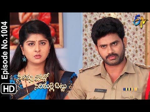 aadade aadharam serial episode 1004