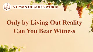 "2020 Christian Devotional Song | ""Only by Living Out Reality Can You Bear Witness"""