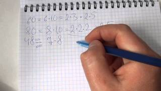 видео Vcevce ru математика 6 класс