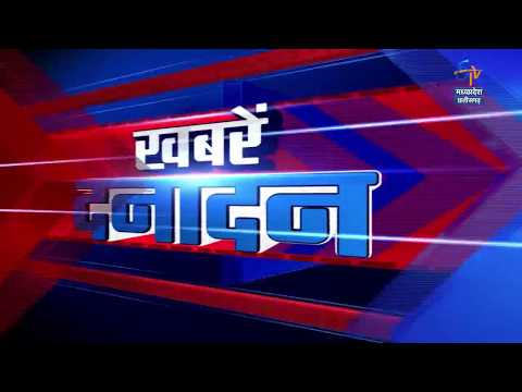 Fear Of The RTO Drives Magic Van And Auto Drivers To Protest On The Streets | ETV MP Chhattisgarh