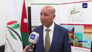 """""""الأردنية للمناطق الحرة والتنموية"""" تعلن إنشاء منطقة حرة جديدة في مطار الملكة علياء (23-4-2019)"""
