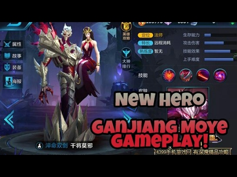 New Hero Ganjiang Moye Gameplay! - King of Glory