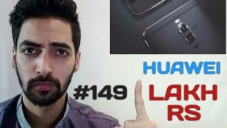 Huawei 1 LAKH RS PHONE!,Samsung Foldable Phone,OnePlus 3T Date,Meizu Pro 6s & More- Tech News #149