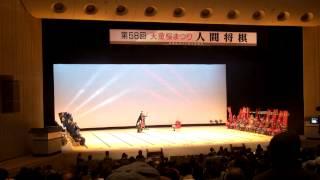 第57回(平成25年度) 天童桜まつり-人間将棋 1