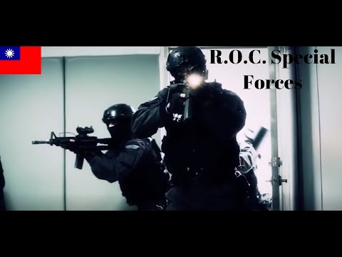 Repeat R O C Special Forces/Taiwan Military •2019 中華民國國