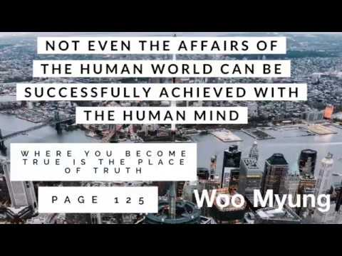 Writing of Woo Myung - Not Even The Affairs Of The Human World Can Be Successfully Achieved