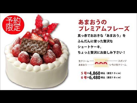 さっぽろ ろまん亭2014年クリスマスケーキ