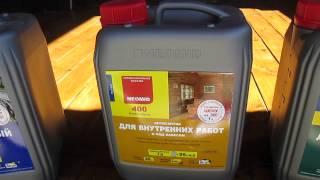 видео Защита деревянного дома от гниения и влаги.