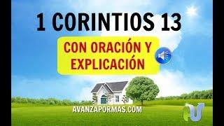 1 Corintios 13 Biblia Hablada El Amor TLA con EXPLICACI脫N y...