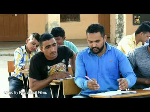 हरियाणा आलै बालक पेपर मे ||During Exam Time Students|| Full Funny || Haryanvi comedy video