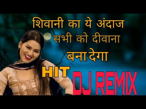 2019 शिवानी के झटके  Chati Jal Jay Dushman Ki New Ramdhan Rasiya Song Mix By Dj Roopa Alwar