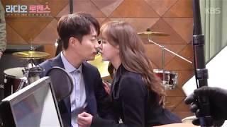 라디오 로맨스 -  서로 눈만 마주쳐도 웃음 나는 소현♥두준 슈크림 커플 20180309